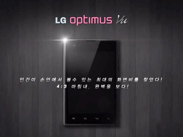 lg-optimus-vu-1328679902