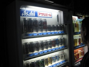 vending machine 300x225 Vending Machines Turned into WiFi Hotspots in Japan